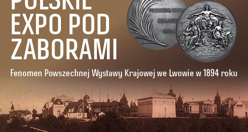 16_07_2019_festiwal_lwow_fenomen wystawy